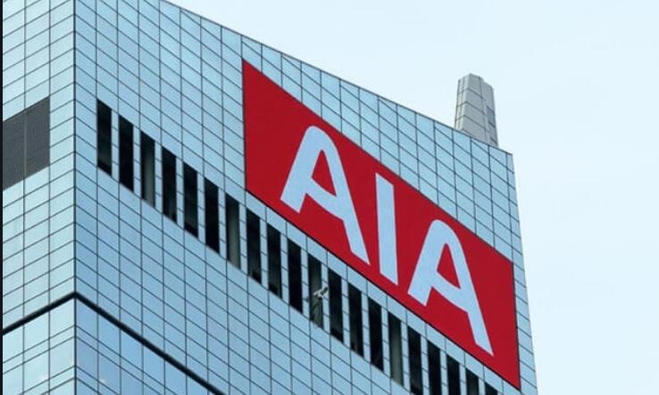 Còn bảo hiểm AIA là của Trung Quốc